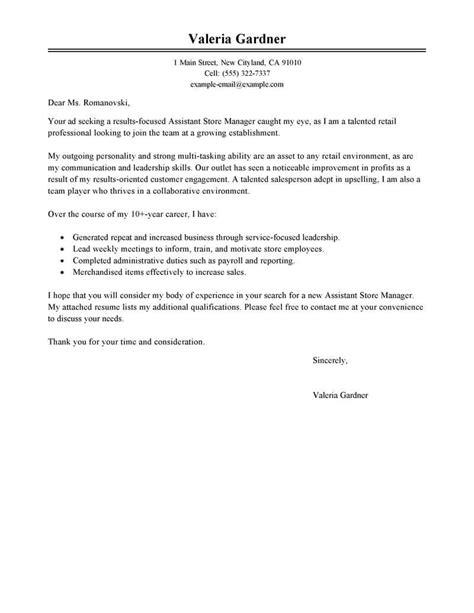 Starbucks Cover Letter Internship Barista Recoverpaysga